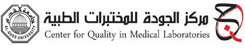 Center of Quality in Medical Laboratories